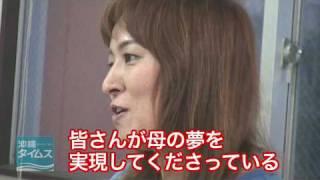 2009/10/22撮影。女子プロレスラーのジャガー横田さんらが22日、那覇...