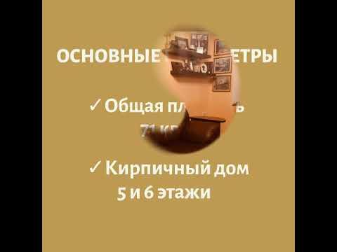 Мурманск, ул.Полярные зори 31/1