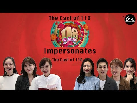 Who is the Best Impersonator (of the Cast of 118 Reunion) ?