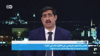 يوسف كاتب أوغلو: قرار مجلس الأمن بشأن إرسال مراقبين إلى حلب متأخر جدا