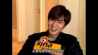 Lee MinHo Exclusive Interview with Sina (12mins)