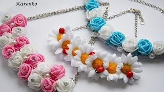 DIY Супер украшения из цветов за 5 минут. Три варианта!