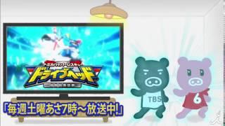 BooBo&Boona公式サイトはこちら♪♪ http://www.tbs.co.jp/boobo/ □TBS公...