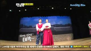 [Vietsub] Running Man - Lunar New Year Special + Ep 29 Preview