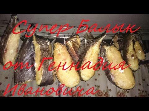 Блюда из сома рецепты с фото на Поварру 25 рецептов сома