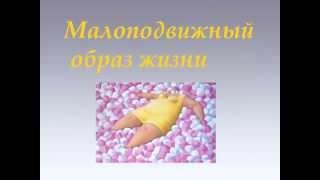 Будь стройной - уникальная система похудания от Т. Малаховой