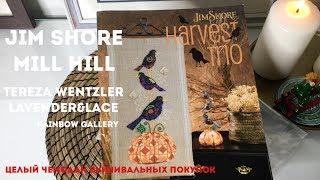 56. Целый чемодан вышивальных покупок. JIM SHORE | MILL HILL | TERESA WENTZLER | LAVENDER&LACE и др.