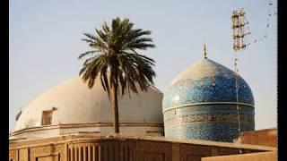 Astaan hai ye kis Shah e Zeshan ka - Peer Naseer ud Din Kalaam - Nusrat
