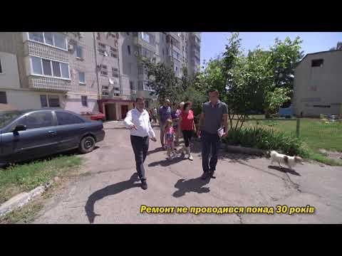 Телеканал АНТЕНА: Припортовий мікрорайон: Бондаренко планує ремонти міждворових проїздів та тротуарів