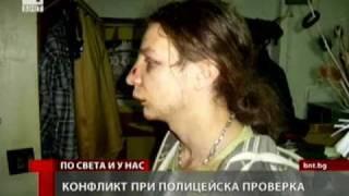 В България полицията те пребива ако си с дълга коса(В България всеки може да се окаже със счупен нос и обезобразено лице след полицейска проверка на личната..., 2011-04-30T15:56:35.000Z)