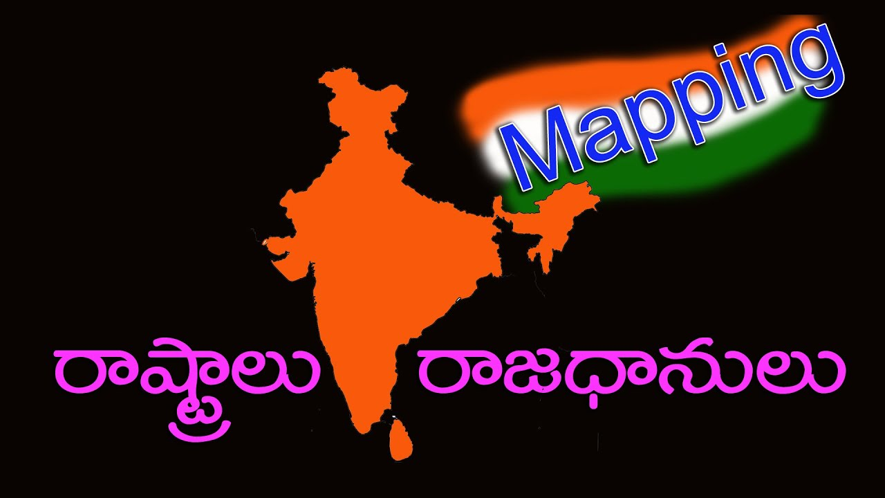 geography india map with states and capitals for d scgroup 1group 2 exams study material youtube