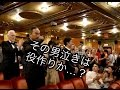 渡辺謙、男泣き!トロント映画祭で『怒り』ワールドプレミア【第41回トロント国際映…