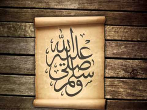 Nasheed ya sayiidi Mohammad ya Rasul ALLAH ya habib ALLAH