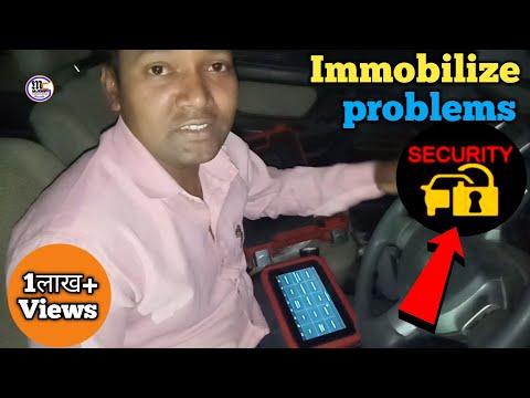 Immobilize Issue, Starting Problem, Maruti Suzuki Wagon R