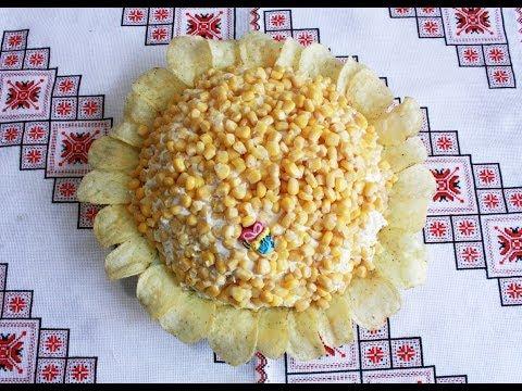 Салат Подсолнух с грибами, курицей и чипсами