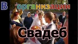ВЕДУЩАЯ(тамада)на свадьбу,банкет,корпоратив,юбилей