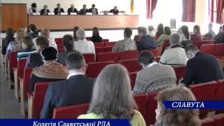 Колегія Славутської РДА(, 2016-02-26T14:01:50.000Z)