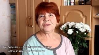Лечение глаз Живой каплей свидетельство Галины