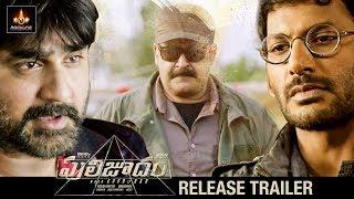 Puli Joodham Movie Release Trailer | Mohanlal | Vishal | Srikanth | Hansika | Raashi Khanna
