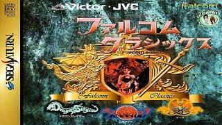 Ys: Ancient Ys Vanished Omen (イース) Sega Saturn 100% Longplay [HD]