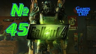 Fallout 4 45 Мастер Убеждений