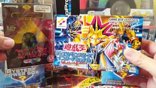Yugioh New Mystery Power Boxes!! 4 Box Opening! LOB!!