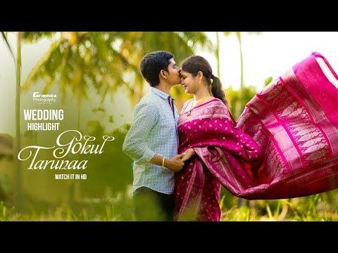 Gokul & Tarunaa | Rasipuram Wedding Highlights | Graphika Photography | Raati Cover