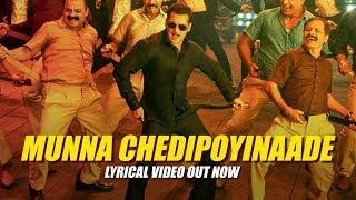 Munna Chedipoyinaade Lyrical   Dabangg 3 Telugu   Salman Khan   Ranjith, Kamaal Khan, Mamtha Sharma