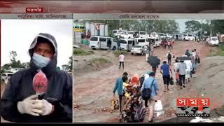 গুড়ি গুড়ি বৃষ্টিতে নৌরুটে ফেরি চলাচল ব্যাহত | Ferry Ghat Update | Somoy TV