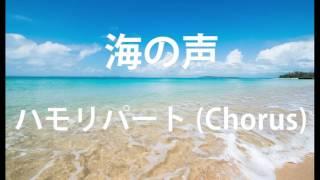 Singer micahが、「海の声」(Originally BEGIN / 桐谷健太)をカバーしま...