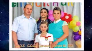 Серебряная свадьба (25 лет совместной жизни) - Храмовы Ольга и Юрий