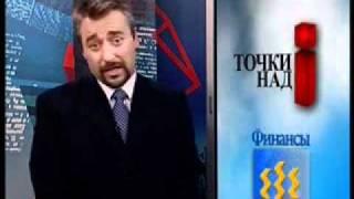 פינת כלכלה למגזר הרוסי- הבנק הבינלאומי- מטבע חוץ