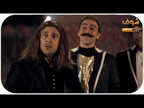 الكبير اوي - El Kabeer Awy - جوني و العروسة المحروقة 😂😂