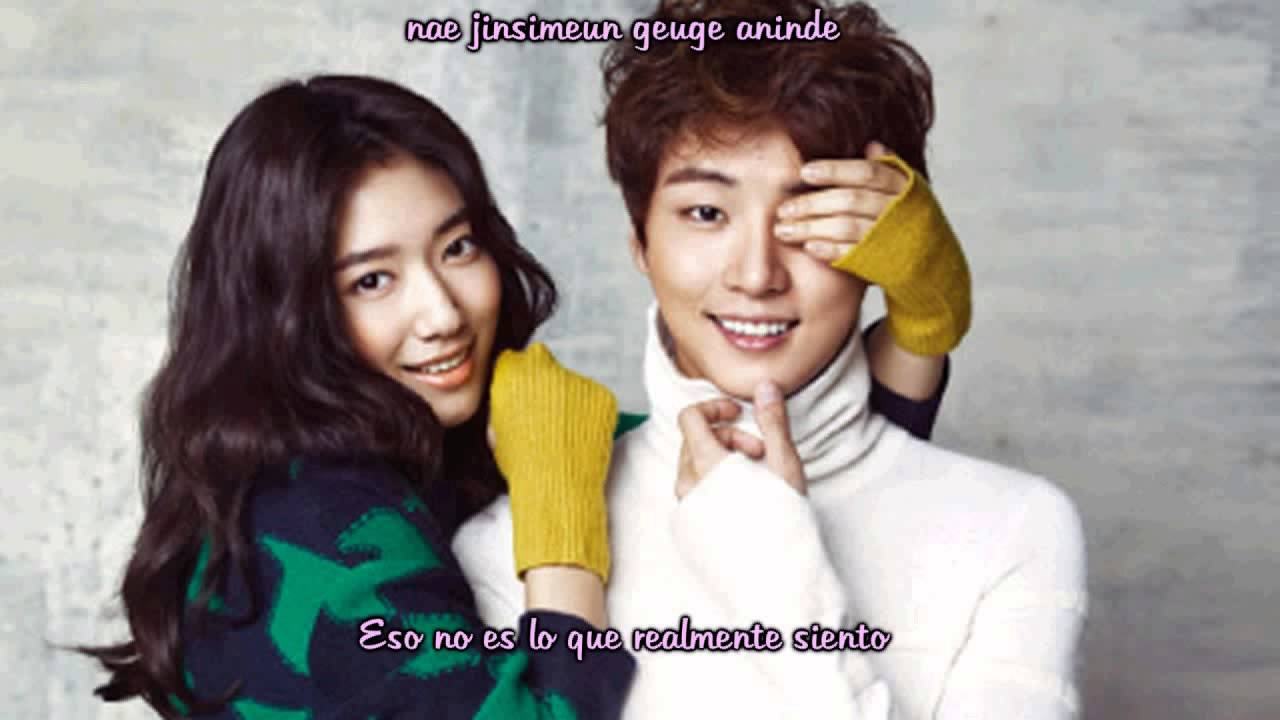 Yoon Shi Yoon - I want to date you [Sub español+Rom ...