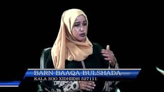Video BARNAAMIJKA BAAQA BULSHADA Ilmo Yar Oo Dhibaataysan 14 03 2017 download MP3, 3GP, MP4, WEBM, AVI, FLV Juli 2018