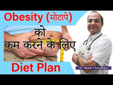 Best Diet To Lose Weight | Diet Plan To Reduce Obesity | Best Homeopathy Doctor