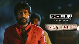 Kalathur Gramam - Moviebuff Sneak Peek | Kishore - Directed by Saran K Advaithan