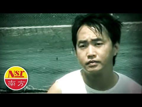 谢国文Stephen Seah – 清音魅力雅集1【惊情】