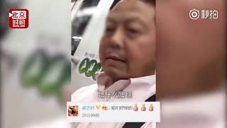 """你摸舒服了?!""""上海姑娘痛抽地铁老色狼地铁痴老汉遇上硬茬儿了~啪啪啪~..."""