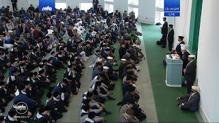 Проповедь Хазрата Мирзы Масрура Ахмада (15-03-2019)