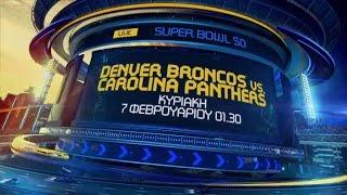 Super Bowl 50, Denver Broncos vs. Carolina Panthers, 7/2!