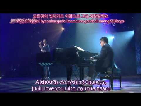[Mirrored|MP4 DL] 05-13 내게 오는 길 The Road To Me by Sung Si Kyung [subbed | hangul | rom]