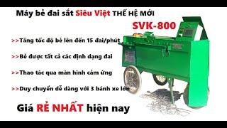 Máy bẻ đai sắt Siêu Việt  - THẾ HỆ MỚI SVK-800