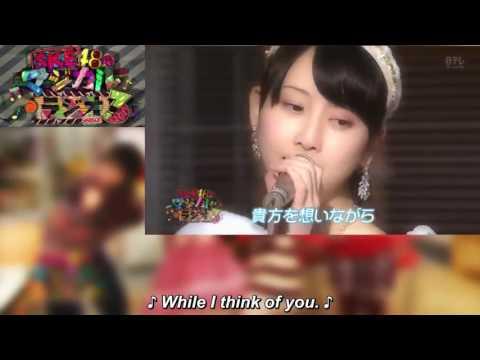 SKE48 no Magical Radio S3E3 Koi ni Ochite