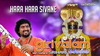Srihari | Hara Hara Sivane | Girivalam | Tiruvannamalai