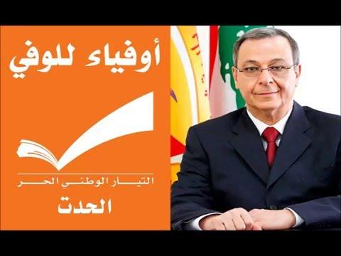 Mr georges Aoun gagnant