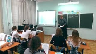 Урок русского языка, Л.Б.Крючкова, МБОУ
