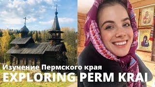 VILLAGE LIFE IN RUSSIA | Perm Krai, Russia