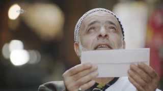 ماهر زين - محمد (صلي الله عليه وسلم)