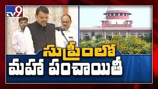 Maharashtra Political Crisis : All eyes on Supreme Court today - TV9